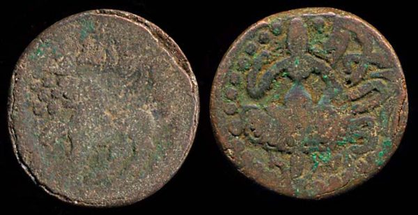 NEPAL, LICCHAVI Dynasty, copper unit, c. 576-605 AD