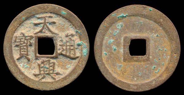 VIETNAM, THIEN HUNG THONG BAO, 1459-60 AD, bronze coin