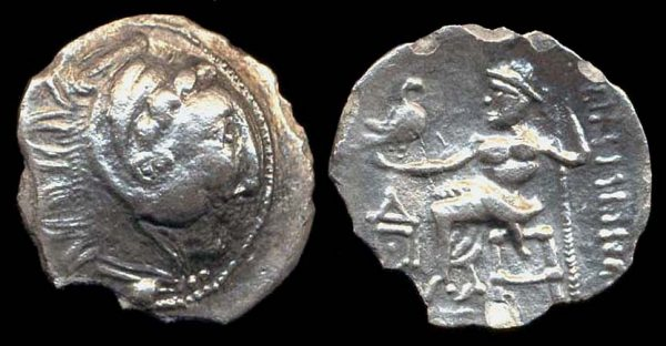 DANUBIAN CELTS, 3rd-2nd century BC, silver drachm