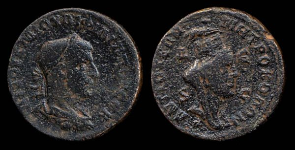 SYRIA, ANTIOCH, Philip I, 244-249 AD, bronze minor