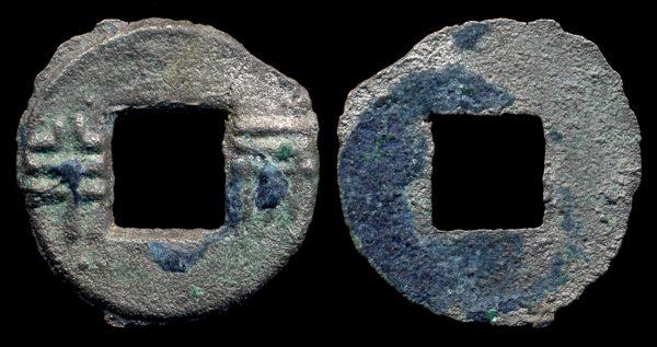 CHINA, 206 BC - 7 AD, bronze LIANG BAN