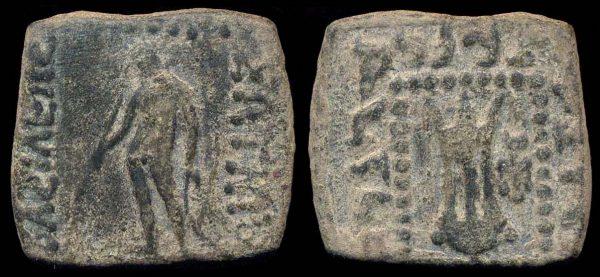 INDO-GREEK, Apollodotos I, c. 160-150 BC, bronze hemiobol