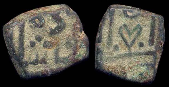 MALWA, Mahmud II, 1511-31 AD, copper 1/4 falus