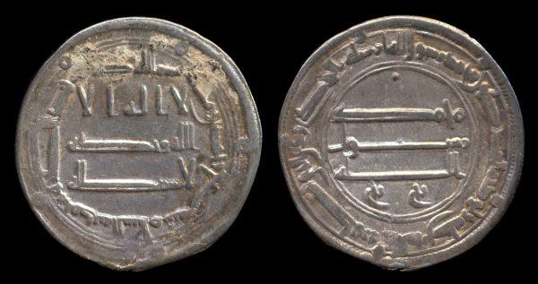ABBASID, Al-Mansur, 753-775 AD, silver dirham, 157 AH, Madinat Al Salaam