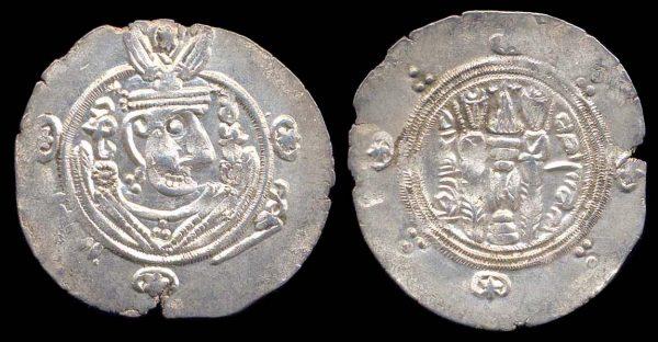 ABBASID, TABARISTAN, Anonymous, silver 1/2 dirham, 134 PYE