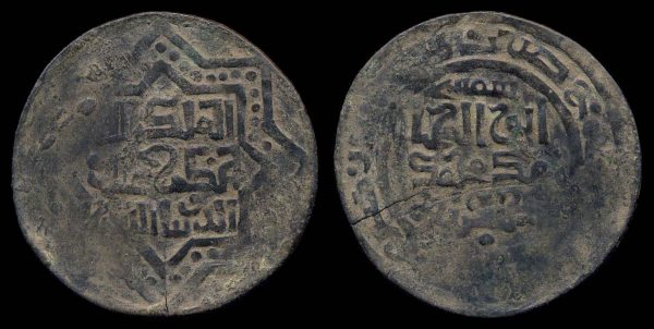 AMIR OF BALKH, c. 1220-1221 AD, copper dirham, Balkh mint