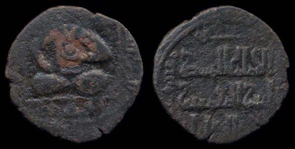 ARTUQID in MARDIN, Nasir Al-Din Artik Arslan, 1200-1239 AD, copper dirham, 628 AH
