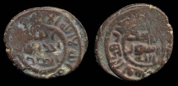 UMAYYAD, c. 750 AD, copper fals, Harran mint