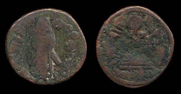 UMAYYAD, c. 693-697 AD, copper fals, standing caliph type