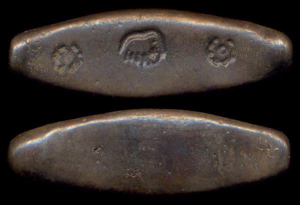 LAOS, LANCHANG, c. 1353-1571, 1/2 tamlung lat