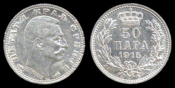 SERBIA, 50 para, 1915