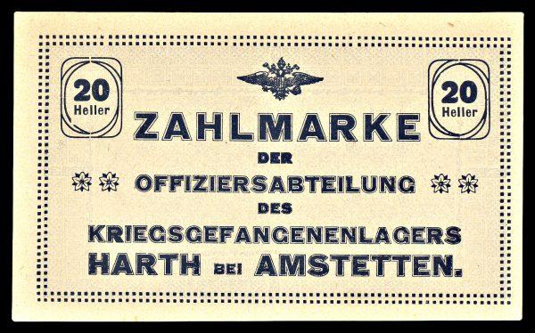 AUSTRIA, HART bei AMSTETTIN Prisoner of War Camp, 20 heller