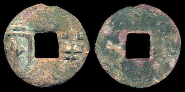 CHINA, QIN State & Dynasty, c. 300-206 BC, cash,