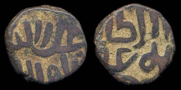 DELHI SULTANS,  'Ala Al Din Muhammad Khalji 1296-1316 AD, copper paika,