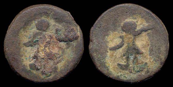 PURI-KUSHAN, Orissa, c. 200-340 AD, cast bronze unit,