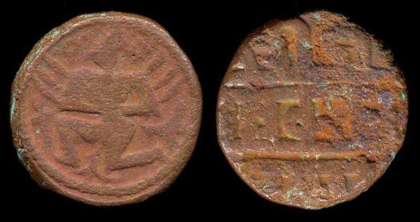 VIJAYANAGAR, Krishnadevaraya, 1509-29 AD, copper 5 units,