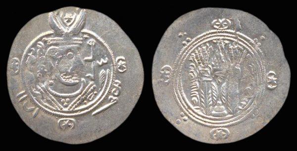ABBASID, TABARISTAN, Hani, 788-789 AD, 1/2 dirham,