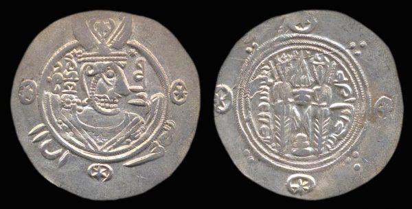 ABBASID, TABARISTAN, Muqatil, 787-789 AD, 1/2 dirham,
