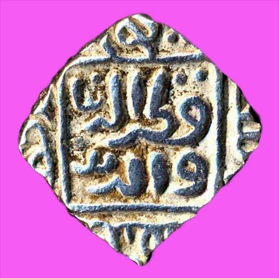 Islamic India