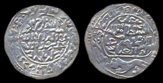 RASULID, Al-Afdal Al-'Abbas, 1363-1376 AD, dirham,