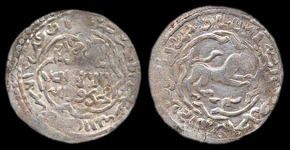 RASULID, Al-Nasir Ahmad, 1400-1224 AD, dirham,