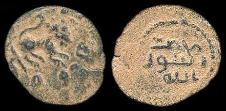 UMAYYAD, fals, lion, no mint, (Syria-Palestine)