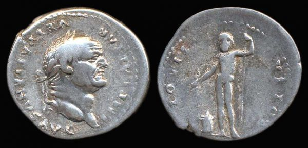 ROMAN EMPIRE, Vespasian, 69-79 AD, denarius,