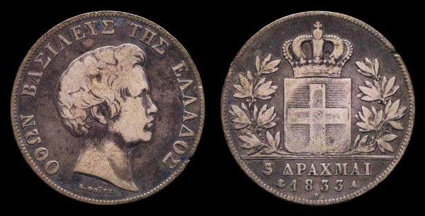 GREECE, 5 drachmai, 1833A