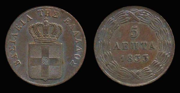 GREECE, 5 lepta, 1833