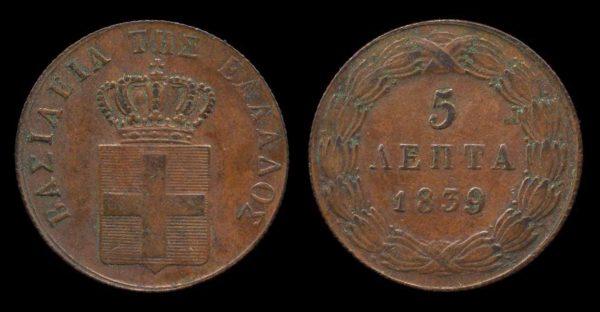 GREECE, 5 lepta, 1839