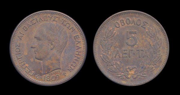 GREECE, 5 lepta, 1869 BB