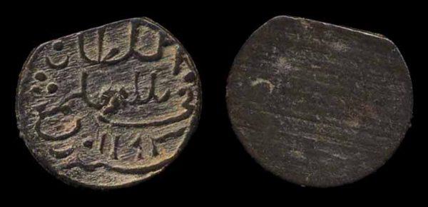 INDONESIA, PALEMBANG, pitis, 1193 AH (1779 AD)