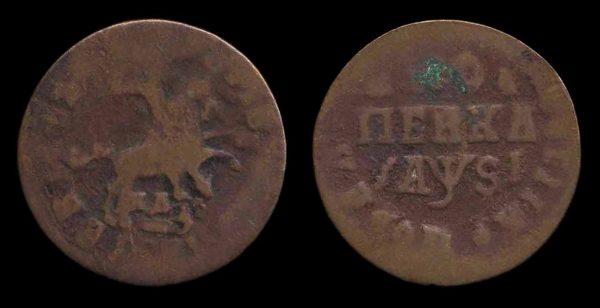 RUSSIA, 1 kopek, 1716 MD