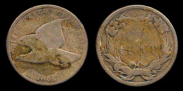USA, 1 cent, 1858