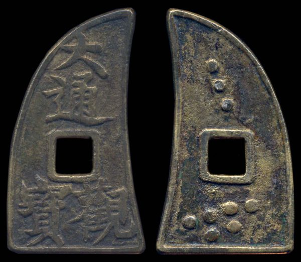 CHINA, brass amulet