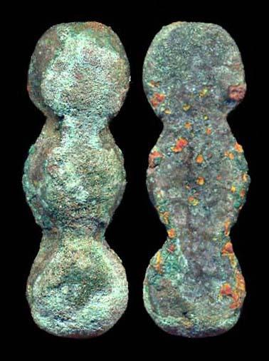 "CHINA, ZHOU Dynasty, 1122-255 BC, bronze ""bead"" money"