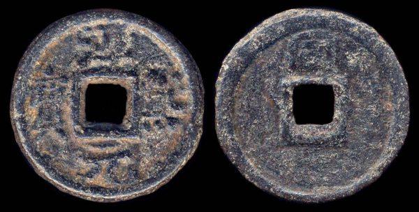 CHINA, CHUN XI YUAN BAO, iron, 2 cash, 1174-89 AD