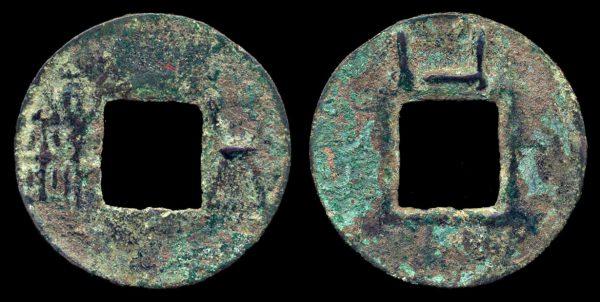 CHINA, WU ZHU, circa. 168-220 AD