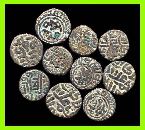 DELHI SULTANS, Muhammad Shah II, 1296-1316 AD, billon, 2 gani