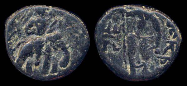 Kushan Huvishka bronze coin