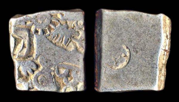 MAURYA-SUNGA, time of Ashoka and successors, 270-150 BC, silver punchmarked karshapana