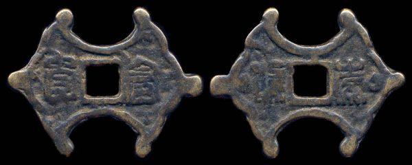 KOREA, amulet
