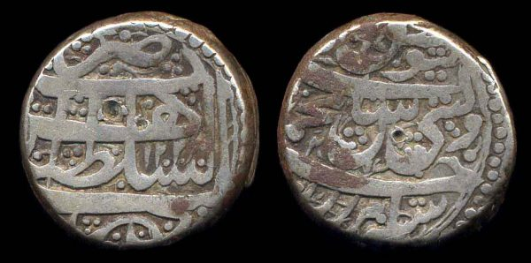 Afghanistan rupee 1222 Herat