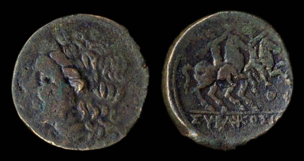 SICILY, SYRACUSE, 5th Republic, 214-212 BC, bronze