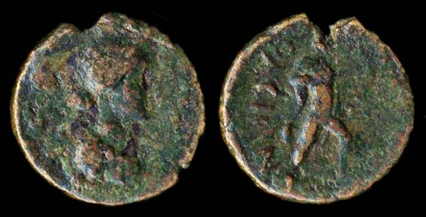 THRACE, THASOS, after 148 BC, bronze