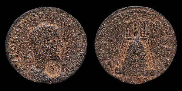SYRIA: COMMAGENE, ZEUGMA, Philip II, 247-249 AD, bronze minor