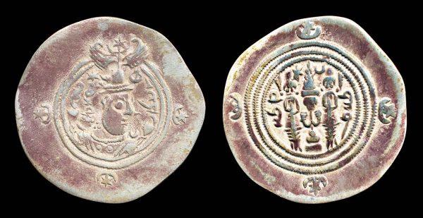 SASANID, Khusrau II, 591-628 AD, silver drachm