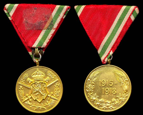 BULGARIA 1915-1918 War Medal