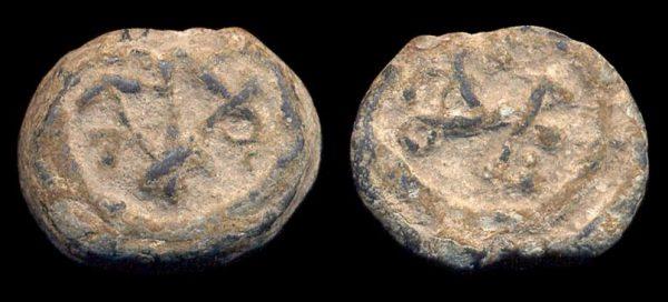 BYZANTINE lead seal