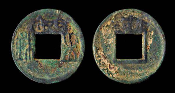 CHINA, amulet, WU ZHU with horse